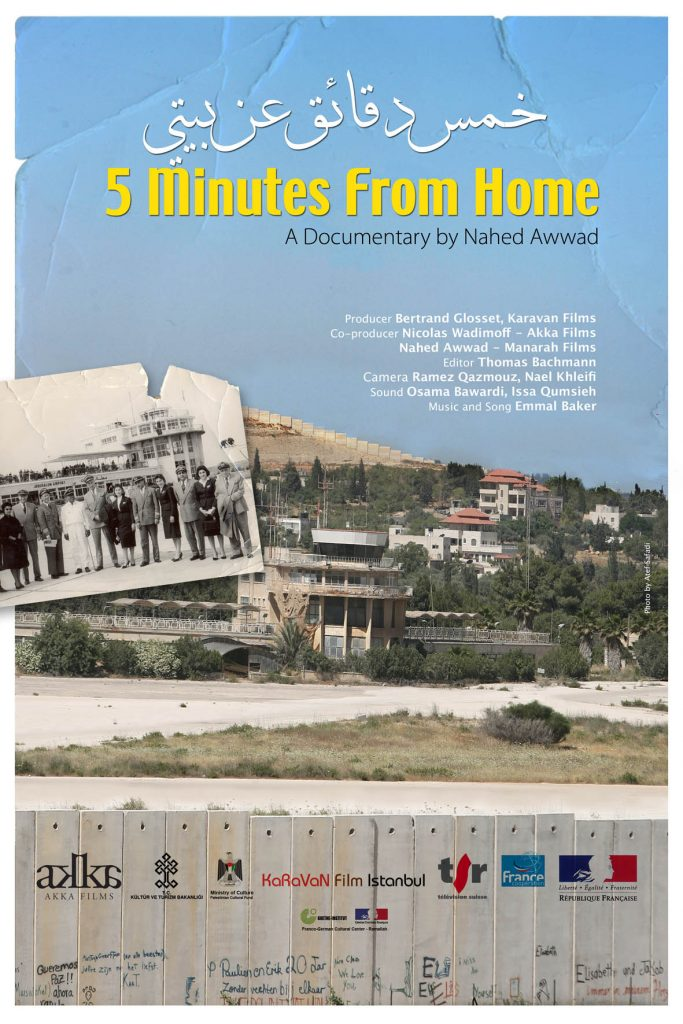 5 minutes from home poster. copy